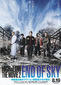 『HiGH & LOW THE MOVIE 2 / END OF SKY』8月19日~