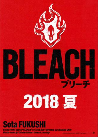 1-bleach1_f_20170922_0001.jpg