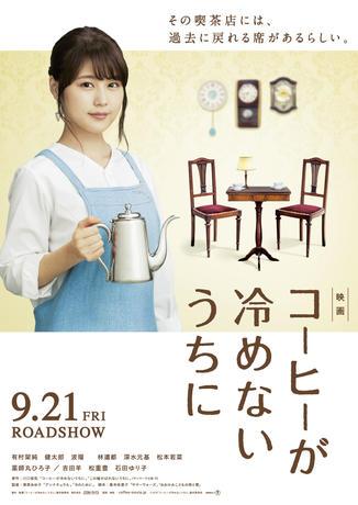 coffee_ga.jpg