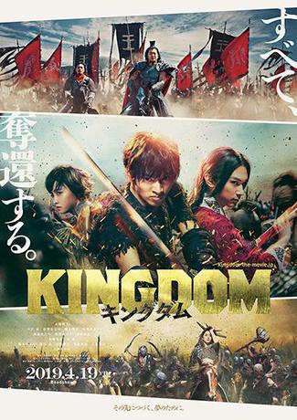 kingdom_p.jpg