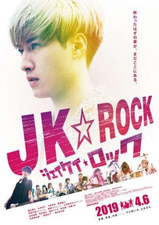 jkrock_f1.jpg