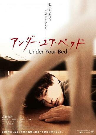 underyourbed_p.jpg