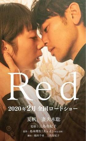 red_movie_p1.jpg