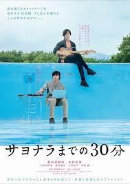 sayo30p.jpg