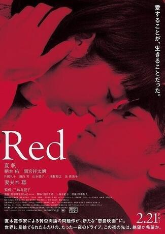 red_p.jpg