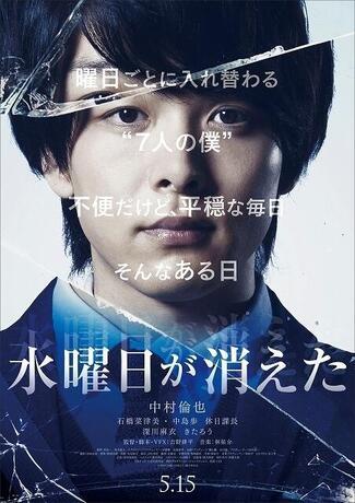 suiyoubiga_mvp1.jpg