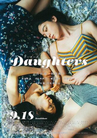 daughters_p1.jpg