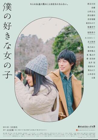 bokusuki_p1.jpg