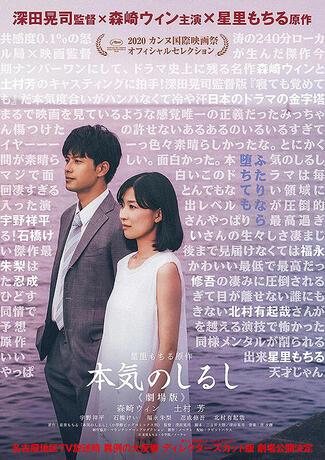 honkinoshirushi_p1.jpg