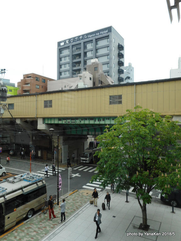 JR浅草橋駅ホームを見下ろす「変なホテル東京 浅草橋」