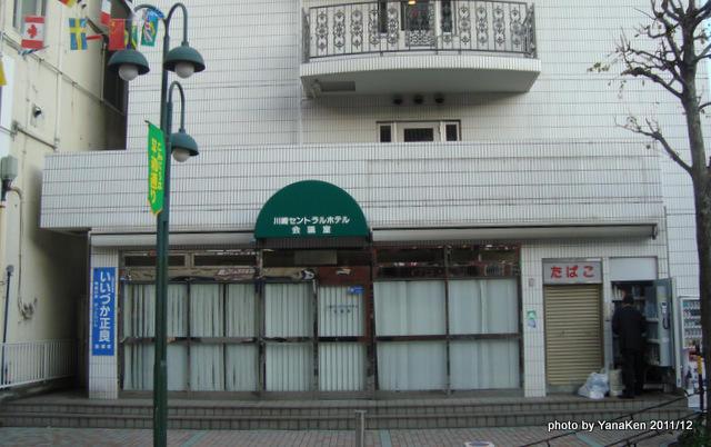 kawasaki_central201112b.JPG