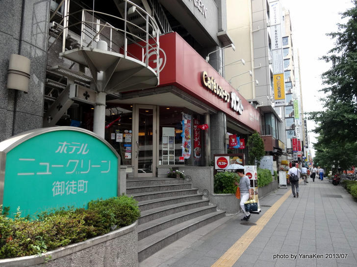 http://tokyo.mport.info/inn/tokyo/images/1-newgreen_okachimachi201307b.JPG