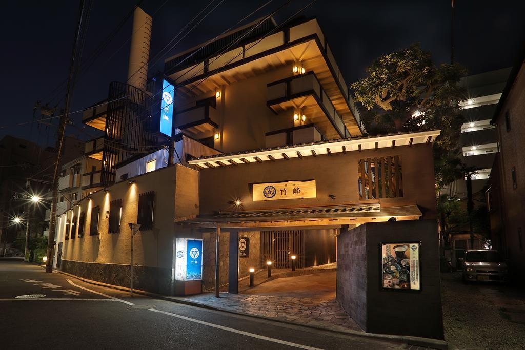 雅宿 竹峰(booking.com)