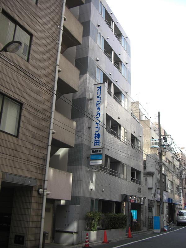オリンピックイン神田(2008/3撮影)