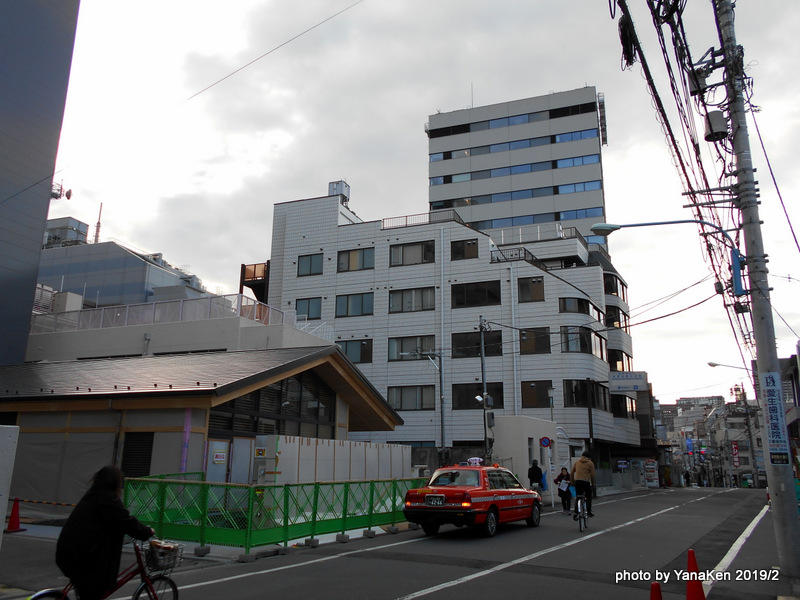UNPLAN Shinjuku