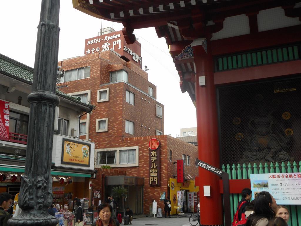 旧・ホテル雷門(~2017)