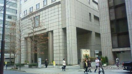 Leport_Kojimachi201001a.JPG