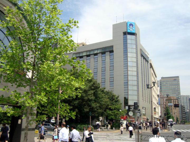 Square_Kojimachi201306a.JPG