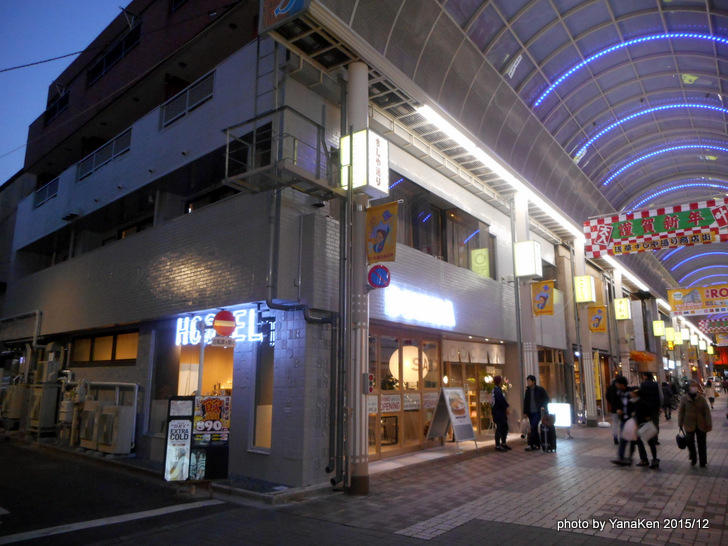 Bunka Hostel Tokyo(2015/12)