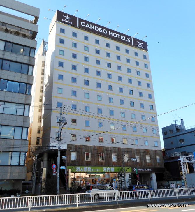 カンデオホテル上野公園