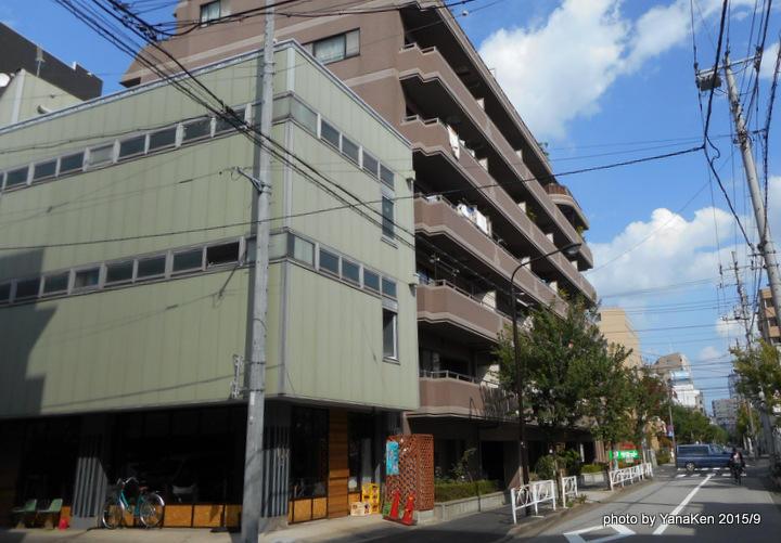 匣 HAKO / ハコ ホステル&バー