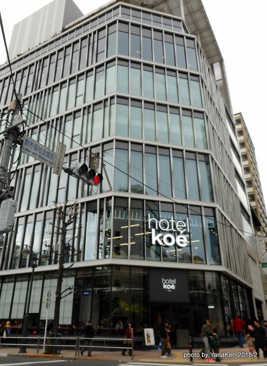 hotel_koe201802a.JPG