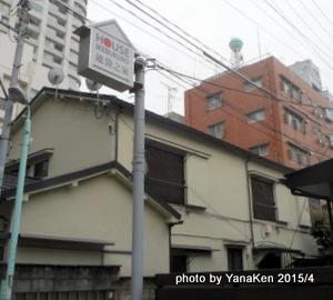 house_ikebukuro201504b.JPG