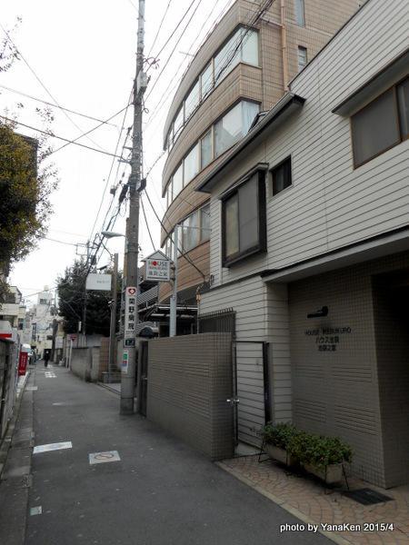 house_ikebukuro201504c.JPG