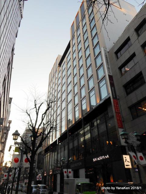 ハイアット・セントリック銀座東京