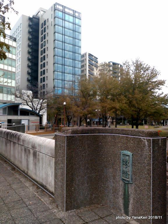 ホテル京阪築地グランデ