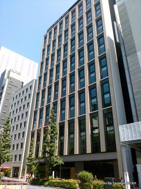 三井ガーデンホテル銀座五丁目