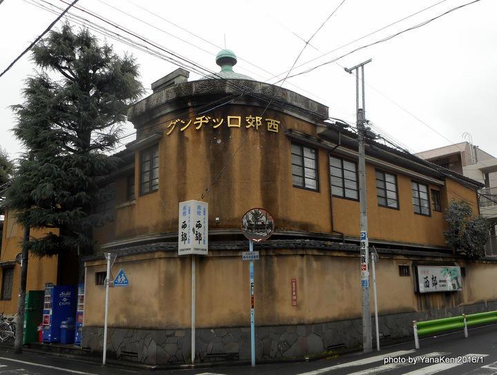 seiko_lodging201601a.JPG