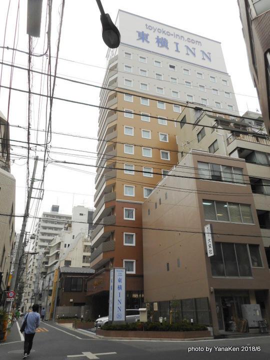 東横イン 新宿御苑駅3番出口