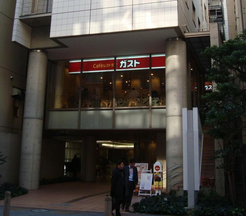旧・ホテルユニゾ新橋(2012/7撮影)