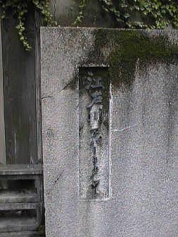 edogawa_ap1998b1.jpg