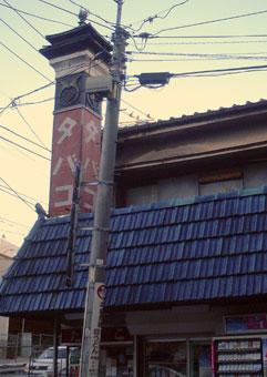 在りし日の隆慶橋たもとの煙草屋「みみずく屋」