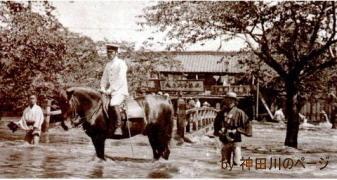 明治時代の中之橋・洪水風景